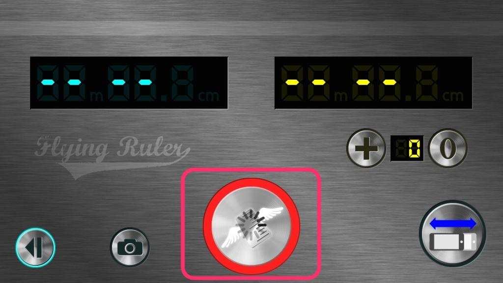 測定ボタン