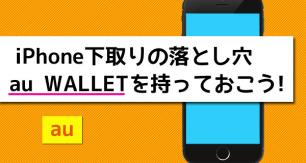 iphone-sitadori