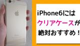 Macで4Kデュアルディスプレイ!ASUS「PB287Q」購入レビュー
