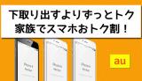 お金の在り処がすぐわかる!iPhoneの家計簿は「iMoneyFlow」がおすすめ!