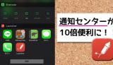 英文読むならiPhoneがベスト!僕がiPhoneを推す理由
