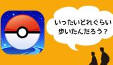 iOS8でキーボードを他社製のモノに変更する方法。iPhoneをより便利に!