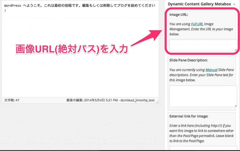 画像URLの指定