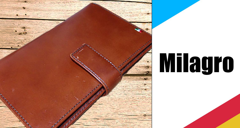 容量なんと30枚!大容量Milagro革製カードケースがおすすめ!
