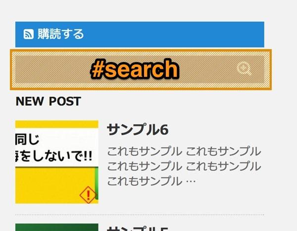 サイト内検索