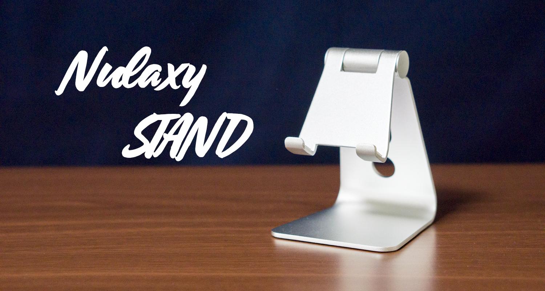 開けてびっくり!1000円ちょっとで購入できるiPhoneスタンド「Nulaxy」アルミスタンド