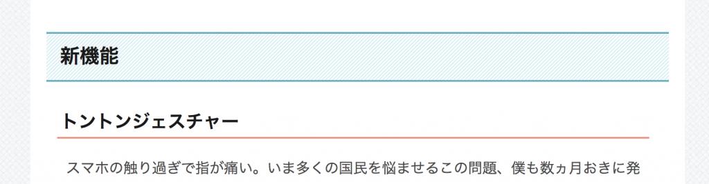 雄太さんのh2デザインをお借りしています。雄太さん、ありがとうございます!
