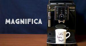 お家コーヒー、カフェを超える。最高級全自動エスプレッソマシン「デロンギ マグニフィカS」購入レビュー
