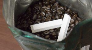 コーヒー豆を守ってくれています
