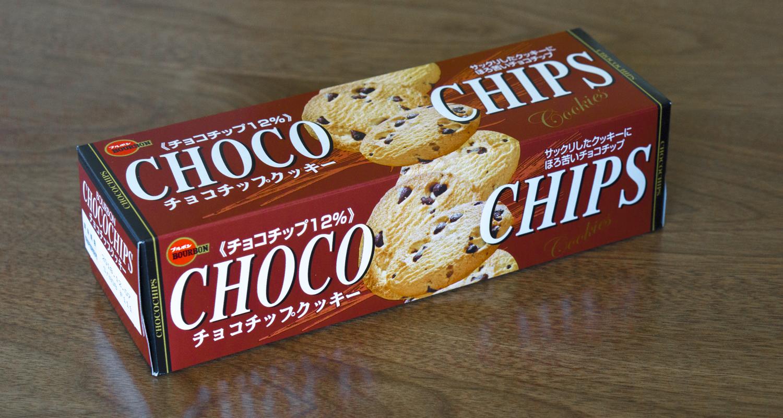 ブルボンのチョコチップクッキー