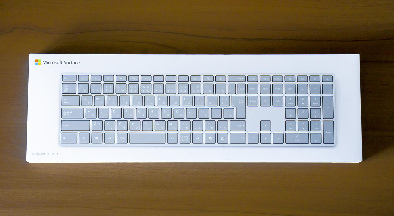上質な紙に包まれたキーボード